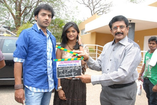 JB Productions New Movie Opening