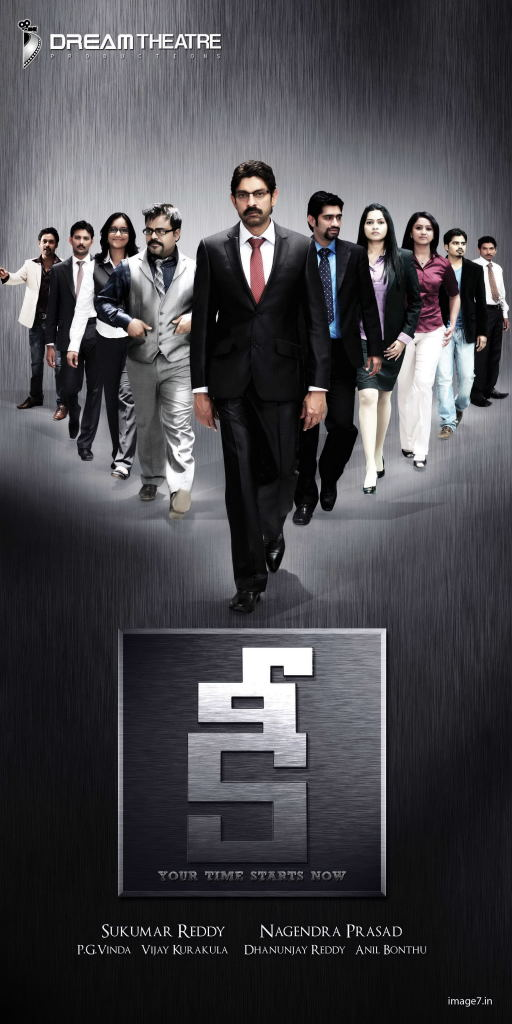 Key Movie Latest Wallpapers