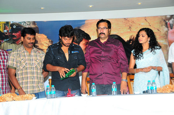 Prudhvi IAS Audio Launch