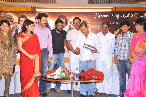 Urumi Movie Audio Launch Event