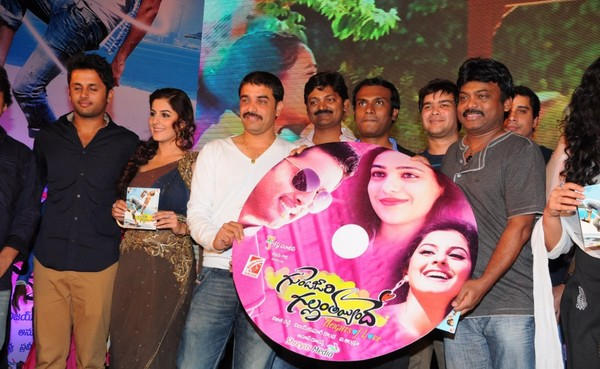 'Gunde Jaari Gallanthayyinde' Movie Music Launch