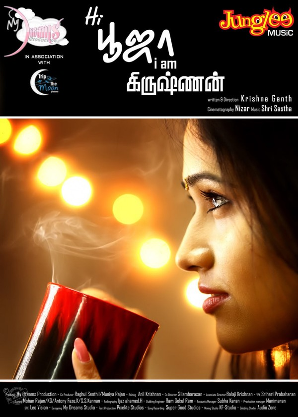 'Hi Pooja I Am Krishnan' Wallpapers