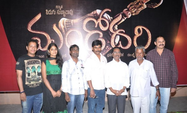 'Mandodari' Movie First Look Launch