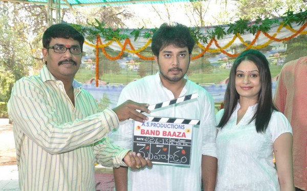 'Band Baaja' Movie Launch