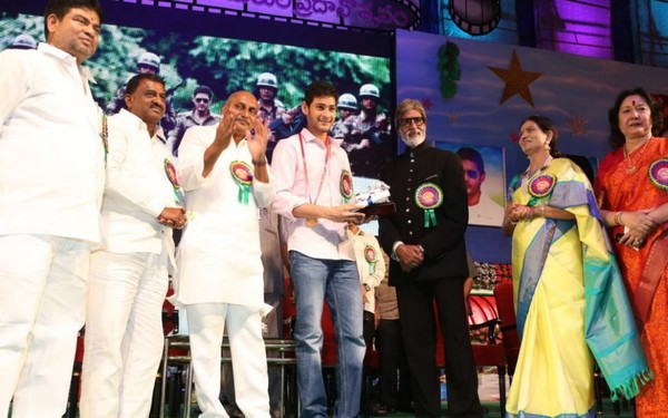 Nandi Film Awards 2013 Function by Andhra Pradesh State Government