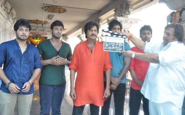 Sri Lakshmi Prasanna Pictures' New Movie Launch