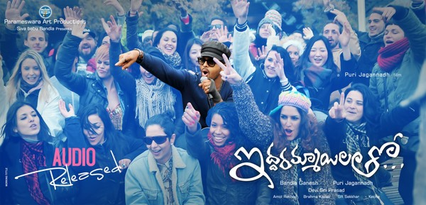 'Iddarammayilatho' Movie Hot Wallpapers and Posters ft. Allu Arjun, Amala Paul, Catherine Tresa