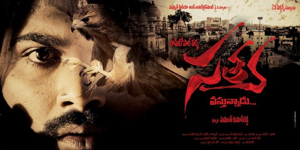 'Satya 2' Movie Wallpapers ft. Sharwanand, Anika