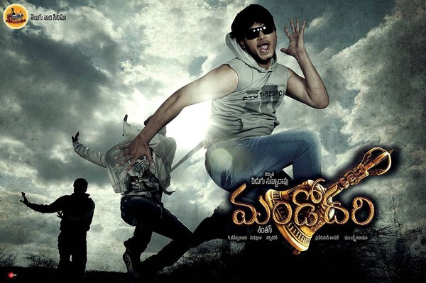 'Mandodari' Movie Wallpapers - Vijayendra Tandon, Samatha