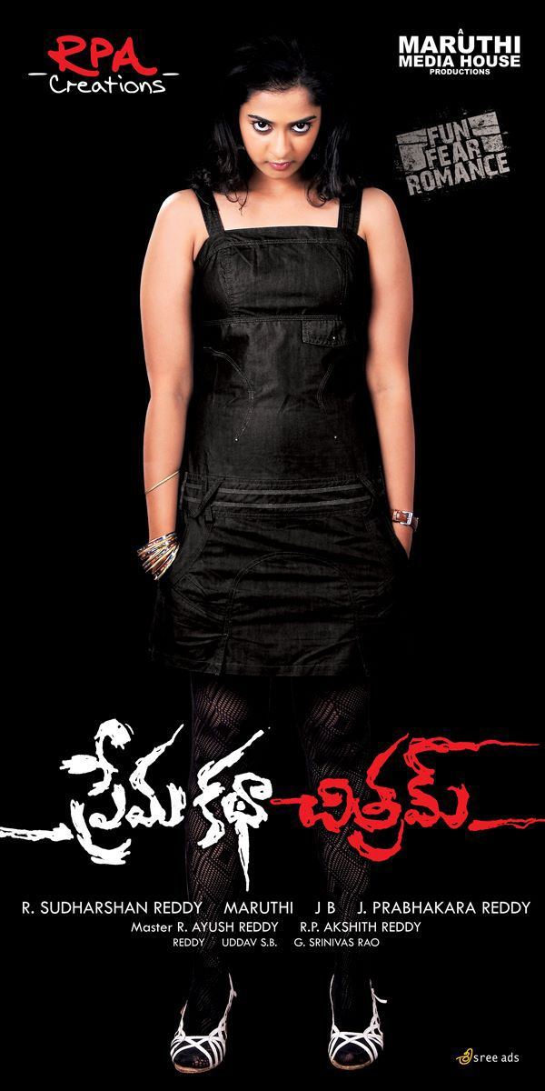 'Premakatha Chitram' Movie Posters and Wallpapers - June 7, 2013