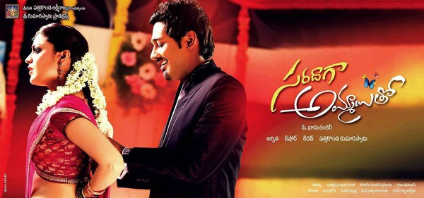 'Saradaga Ammayitho' Movie Wallpapers ft. Varun Sandesh, Nisha Agarwal